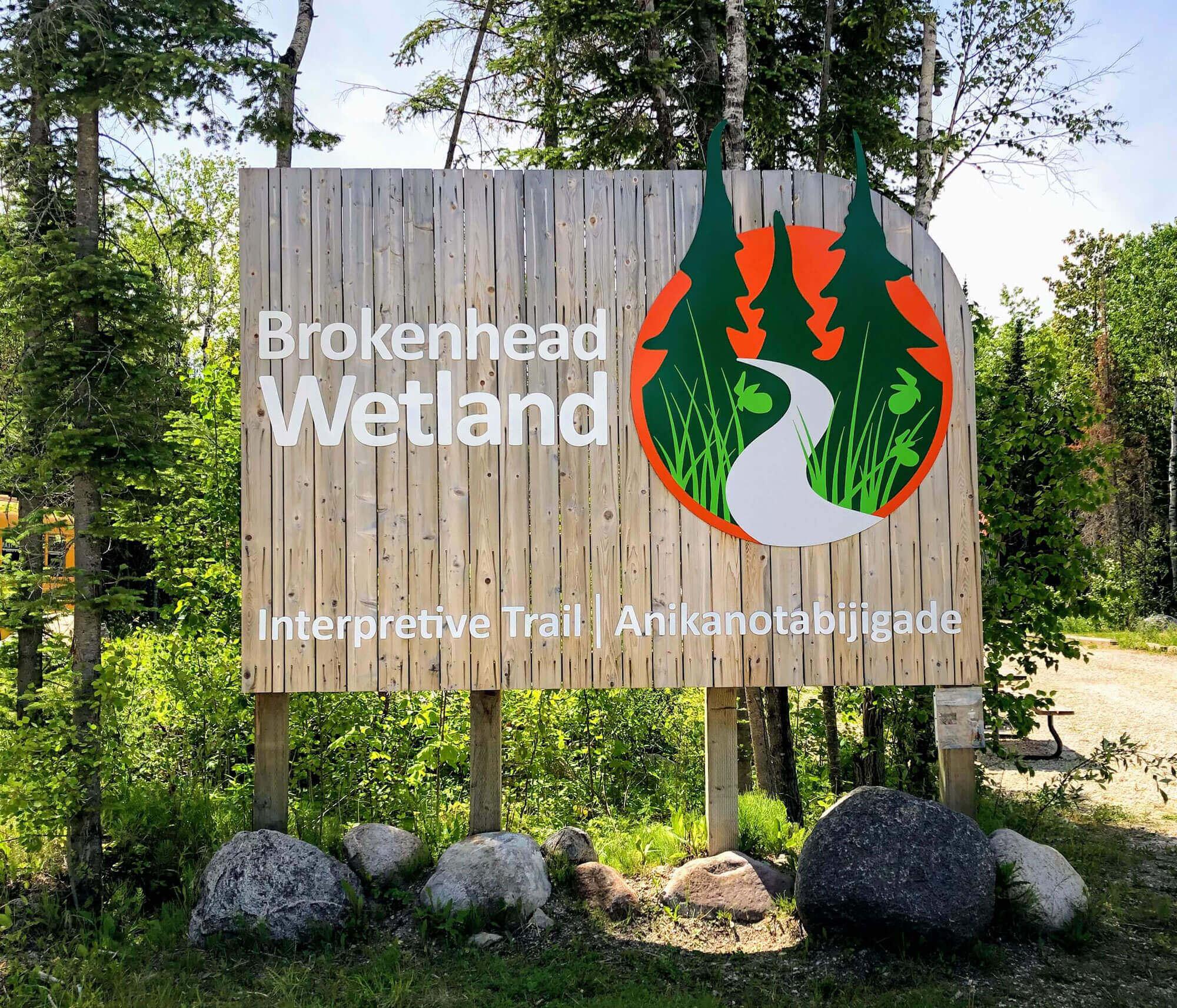 Brokenhead Wetland Interpretive Trail Signage